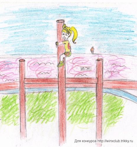 неудачный прыжок в высоту чатты