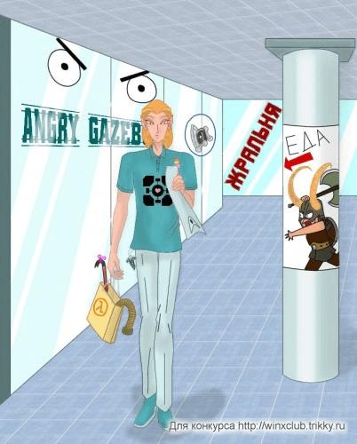 Фанатский шоппинг